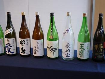 酒01.JPG