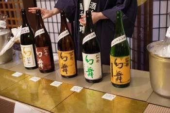 川中島出品酒