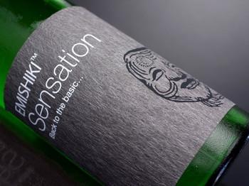 笑四季の新酒 特別純米 黒ラベル Sensation 3 Black