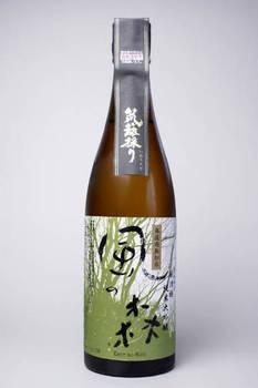 風の森 純米大吟醸 秋津穂 笊籬採り