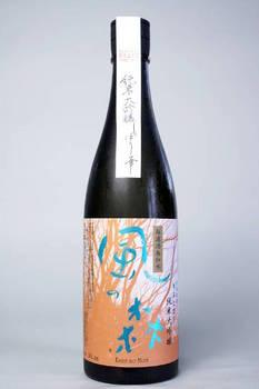 風の森 純米大吟醸 キヌヒカリ 2016BY  by Sake芯