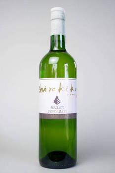 白木久 純米大吟醸 レボリューション