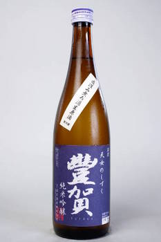 豊賀 純米吟醸 直汲み無濾過生原酒 by Sake芯
