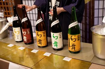 川中島酒の会