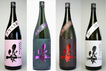 姿酒の会お酒 bySAKE