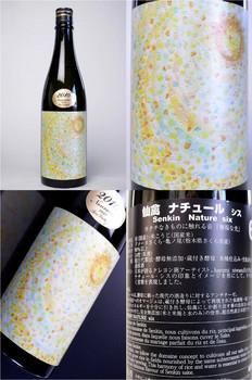 仙禽ナチュールシス6 by Sake芯