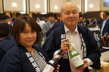 和田龍酒造 bySAKE芯