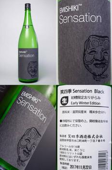 笑四季 Sensation Black 初槽限定おりがらみ bySAKE芯