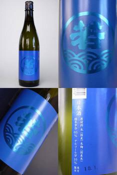 若波 純米 生酒 bySAKE芯