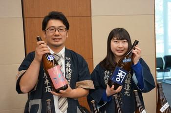 若駒酒造 bySAKE芯