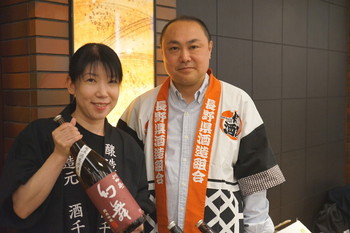 酒千蔵野 bySAKE芯