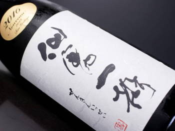 仙禽 一聲  by Sake芯