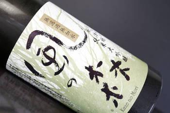 風の森純米大吟醸秋津穂新酒 bySAKE芯