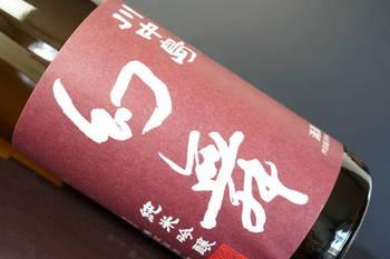 川中島幻舞純米吟醸しぼりたて bySAKE芯