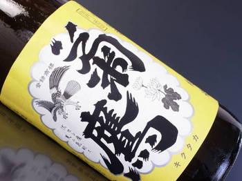 菊鷹純米菊一文字 bySAKE芯
