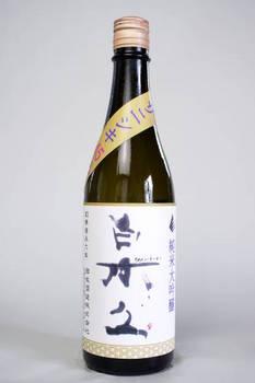 白木久 純米大吟醸 ササニシキ45 by Sake芯