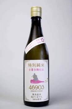 白木久 特別純米 46903 SHIROKUMASAN by Sake芯