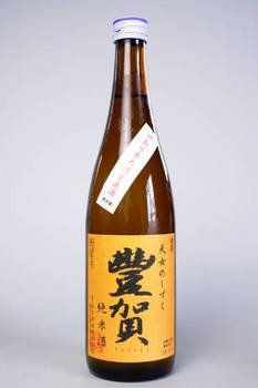 豊賀 純米 黄色ラベル 中取り無濾過生原酒 by Sake芯